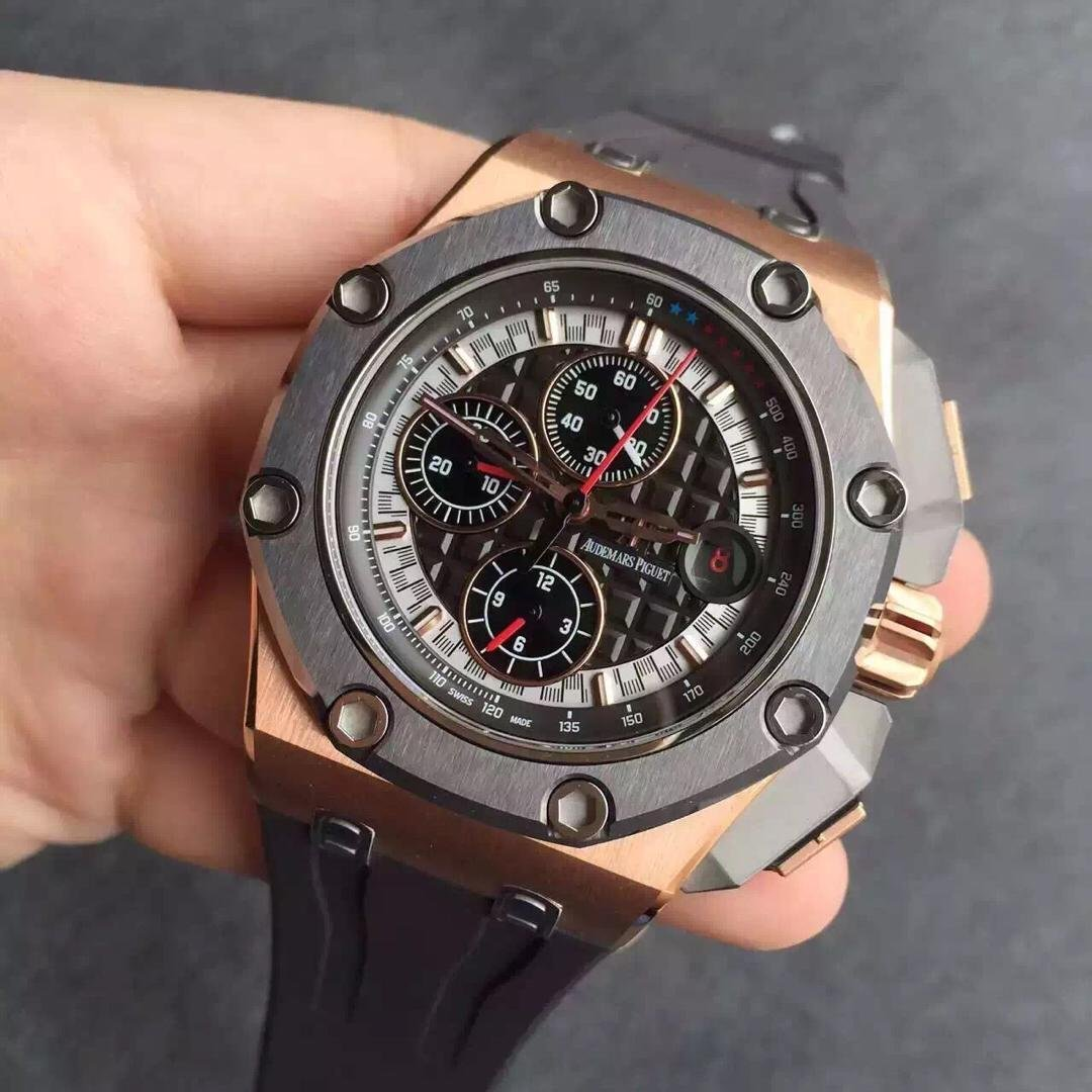 Audemars Piguet Black Ceramic Bezel