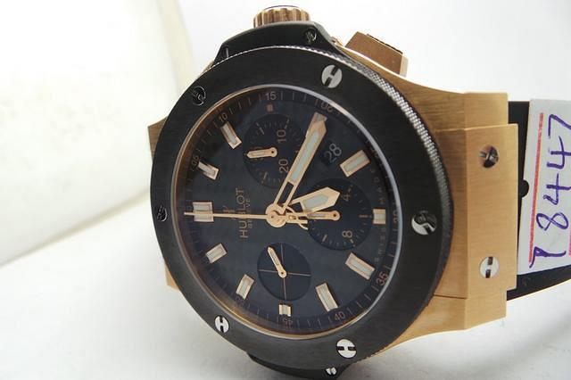 Hublot Rose Gold Casing