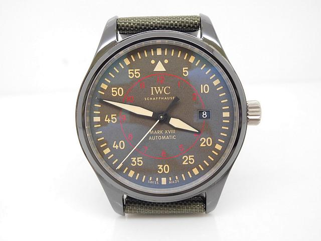 IWC Mark XVIII Replica