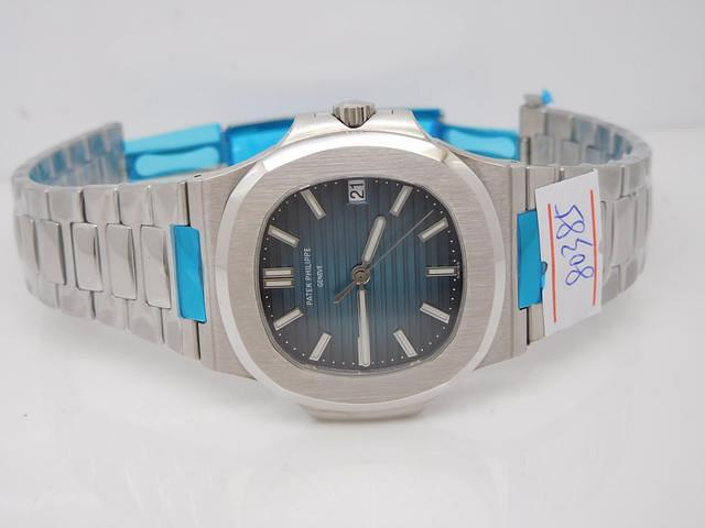 Patek Philippe Nautilus Blue Watch