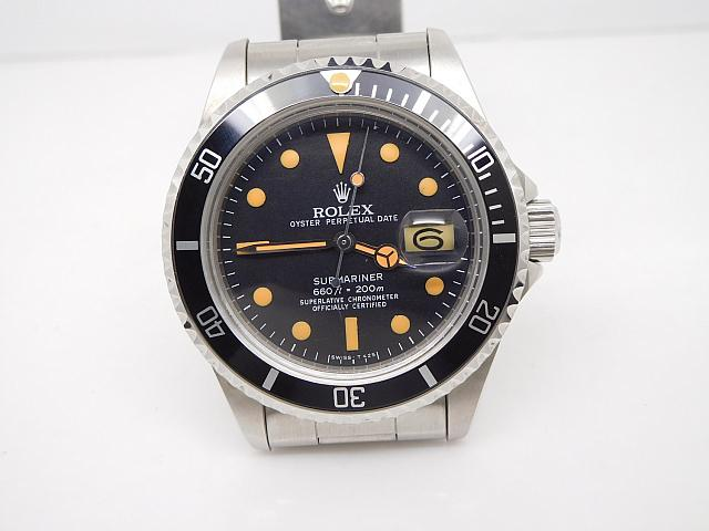 Replica Rolex Vintage Submariner Watch