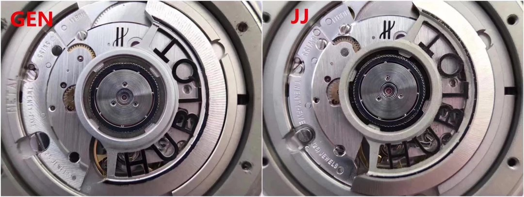Hublot Movement Difference