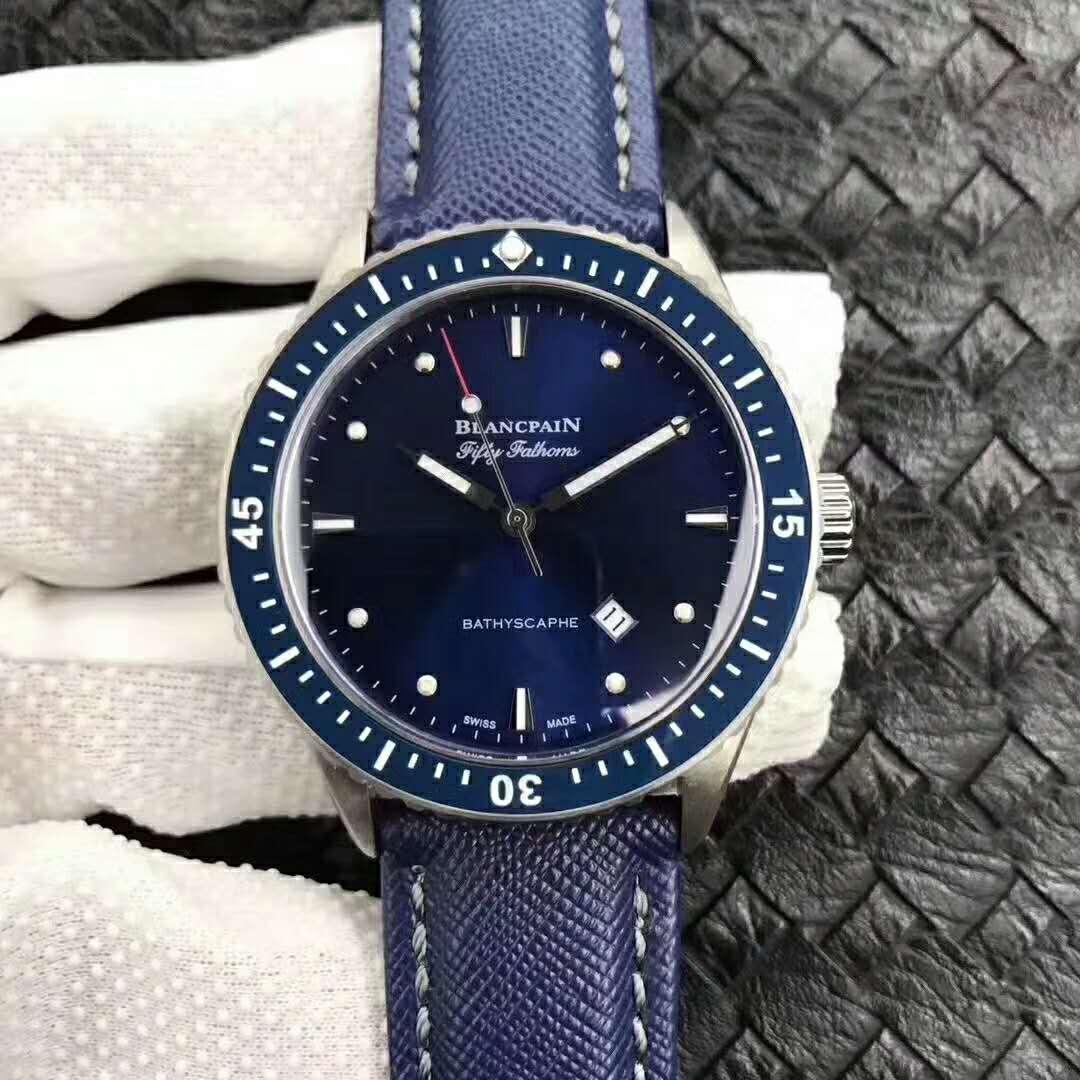 Blancpain Bathyscaphe Blue