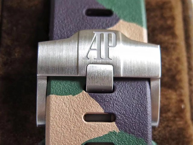 Audemars Piguet Camouflage Green Rubber Strap