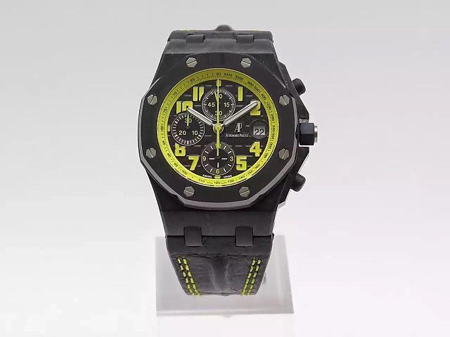 Audemars Piguet Bumble Bee Replica