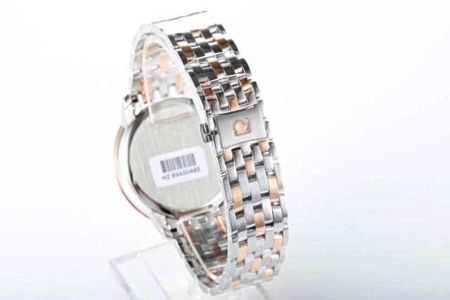 Omega De Ville Two Tone Bracelet