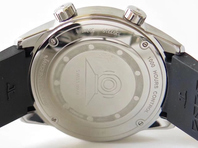 Jaeger LeCoultre Polaris Case Back