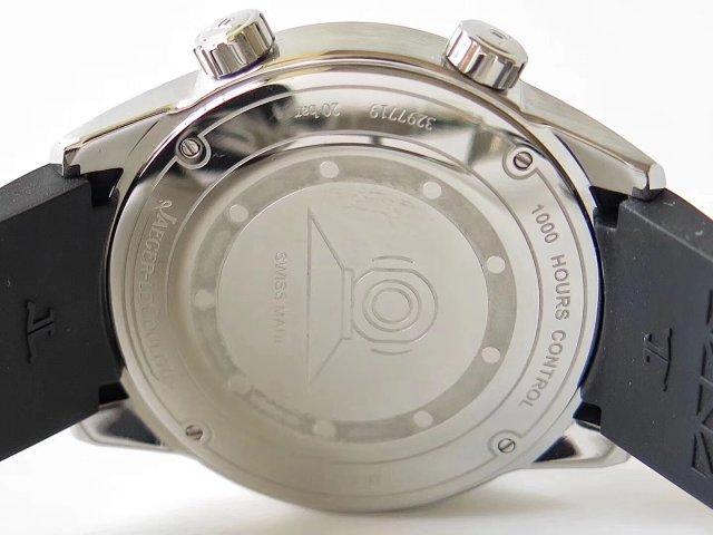 Jaeger LeCoultre Polaris Case Back