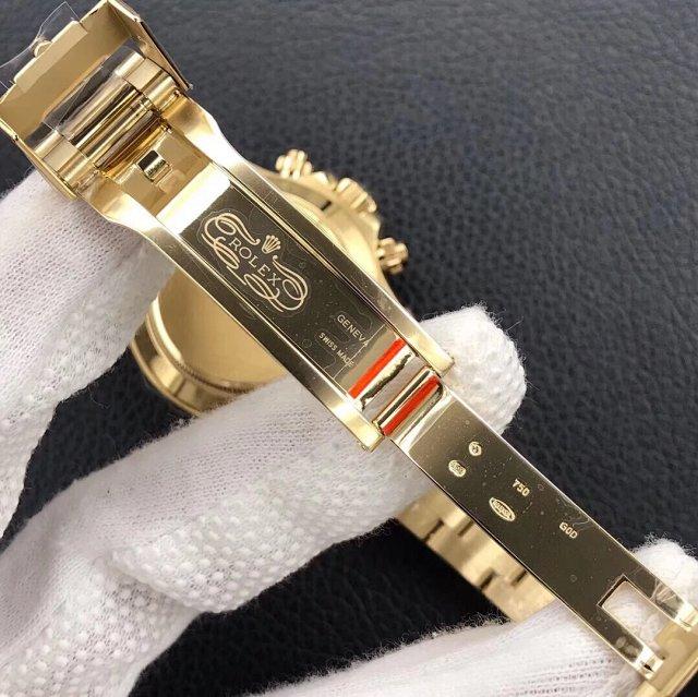 Replica Rolex Daytona 116508 Clasp