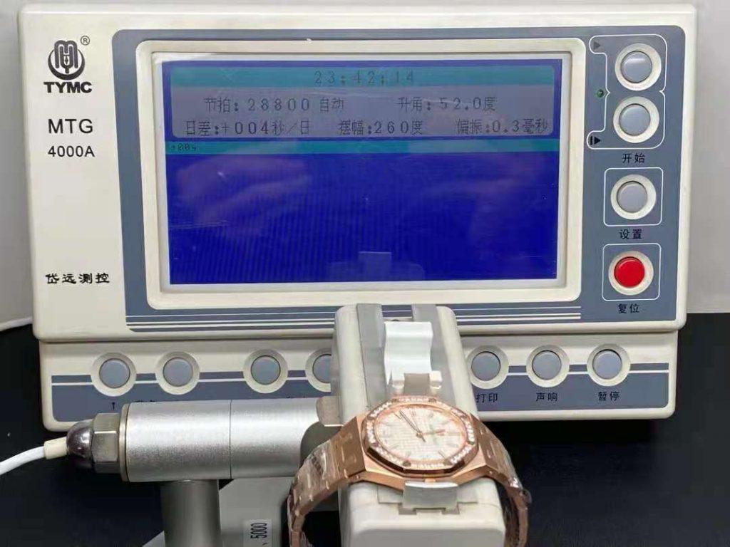 Replica Audemars Piguet Royal Oak 34mm Watch Testing